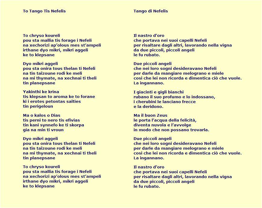 Testi di tango i love tango it for Traduzione da inglese a italiano